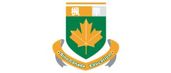 Sino Canada School